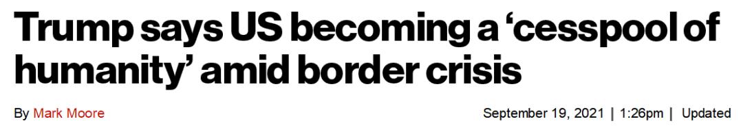 """特朗普:""""我国正迅速成为人类的粪池"""""""