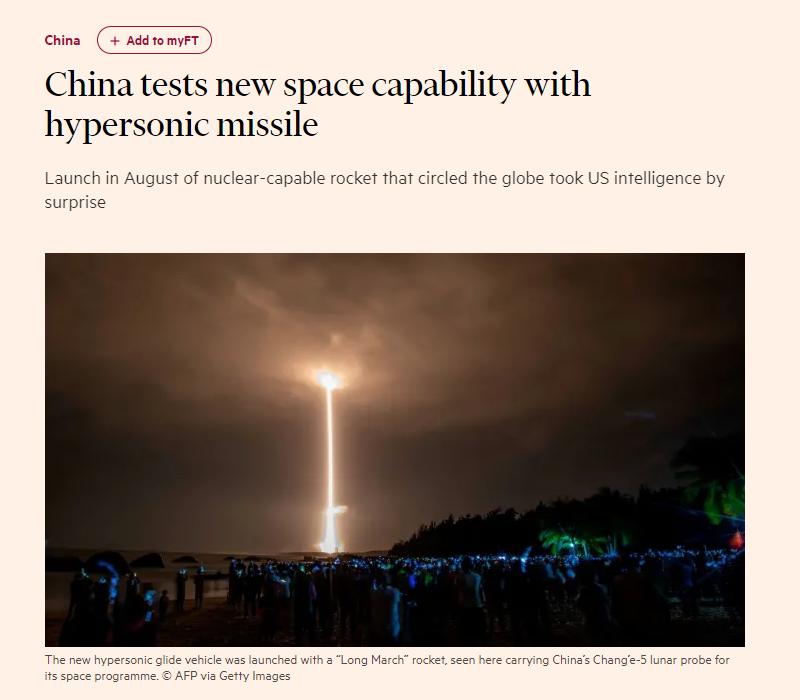 别死盯中国高超音速导弹,请视野宽些吧!