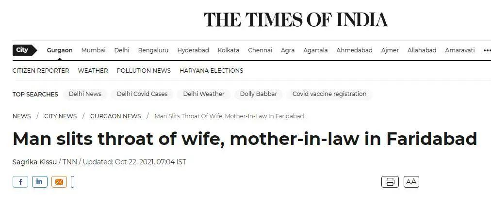 惨剧!印度男子凌晨割断妻子和岳母喉咙…
