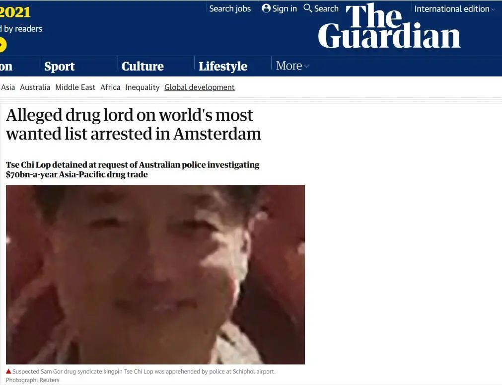 """荷兰警方应澳大利亚要求抓捕""""亚洲新毒王"""",加拿大籍的。"""