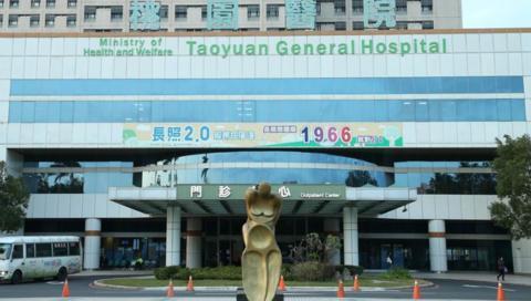 (图:台湾中时电子报)