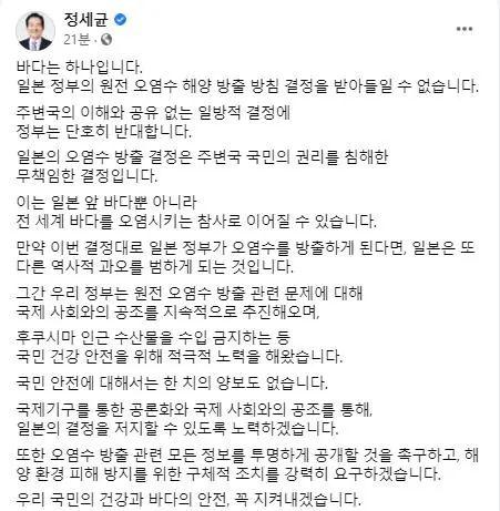 韩国总理谴责!