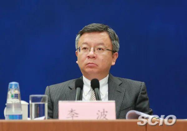 重庆原副市长李波上调进京