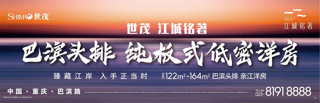明日9时22分, 聂海胜、刘伯明、汤洪波出征
