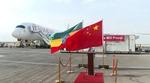 再次感谢中国!