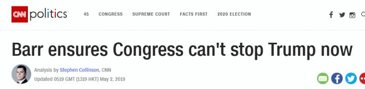 美媒称司法部长令国会无法阻止特朗普:只有选举了