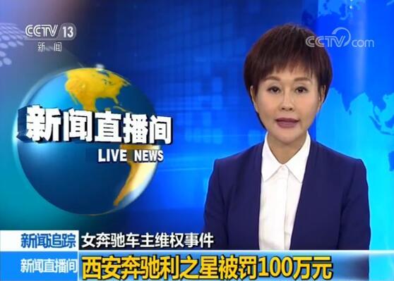 http://www.djpanaaz.com/shehuiwanxiang/99779.html