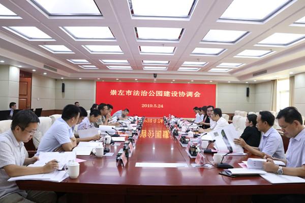 http://www.djpanaaz.com/shehuiwanxiang/99763.html
