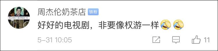 晋城房产网_《破冰行动》导演傅东育为逻辑Bug道歉:我没有做到,对不起