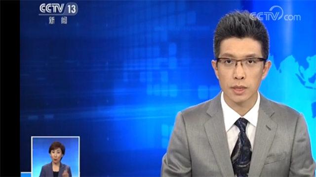c2000沙龙 快讯!台湾台东县海域发生5.8级地震 震源深度9公里