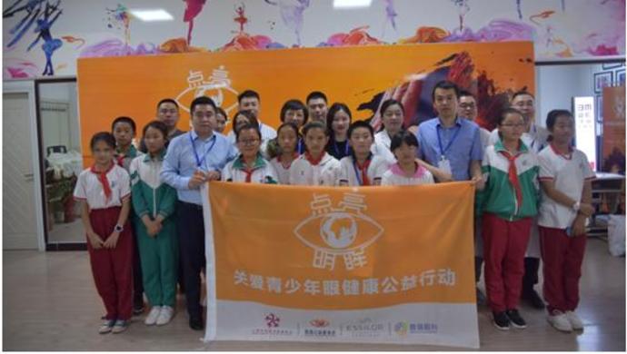 厅长奋斗史 全国爱眼日和端午节来临,这群上海眼科专家却不远万里去了喀什……