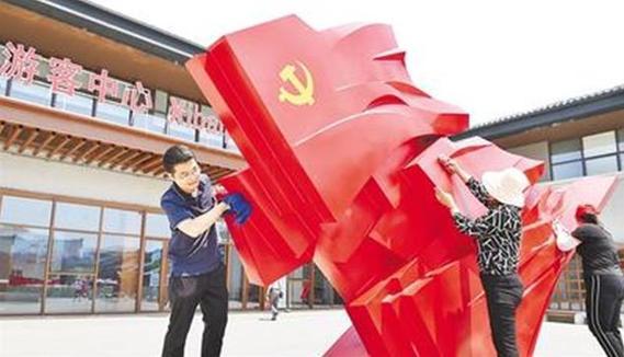 """黑鳍巨脂鲤 奋斗为民 初心不改 ——听西柏坡党员讲述""""赶考故事"""""""