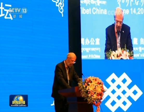 2019·中国西藏发展论坛今天举行