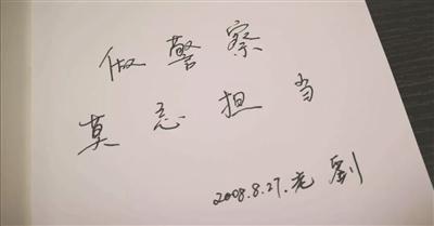 http://www.hljold.org.cn/shehuiwanxiang/116376.html