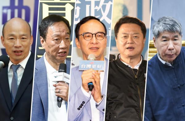 巨人观图片 国民党初选政见会将登场 五候选人同台较量