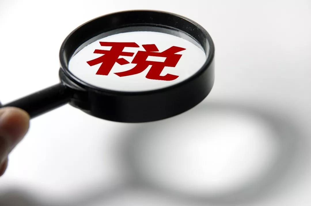 约翰列农 微信群里抢的红包要缴税吗?官方做出明确说明