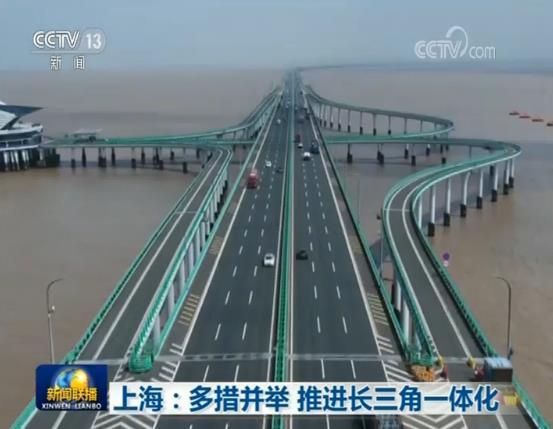 上海:多措并�e 推�M�L三角一�w