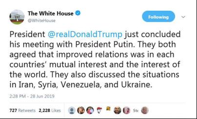 白宫推特截图