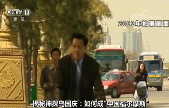 """揭秘""""中国福尔摩斯?#20445;?#21208;破要案"""