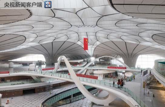 致青春个性签名官宣!北京大兴国际机场主要工程项目30日竣工
