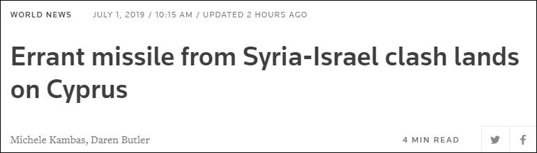 叙军一枚导弹在北塞浦路斯境内坠