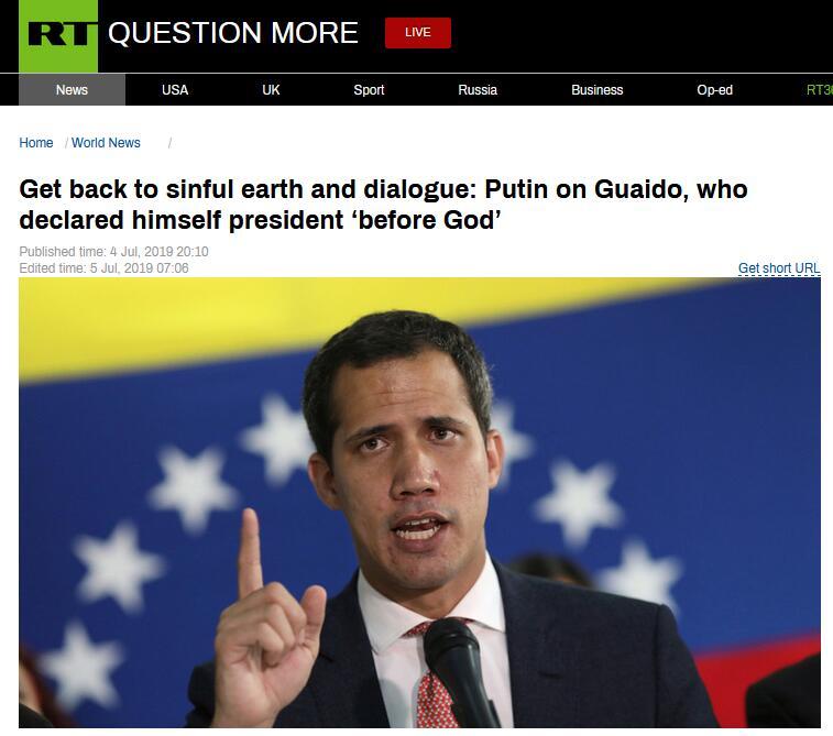 ?#31449;?#21898;话委内瑞拉反对派领导人瓜