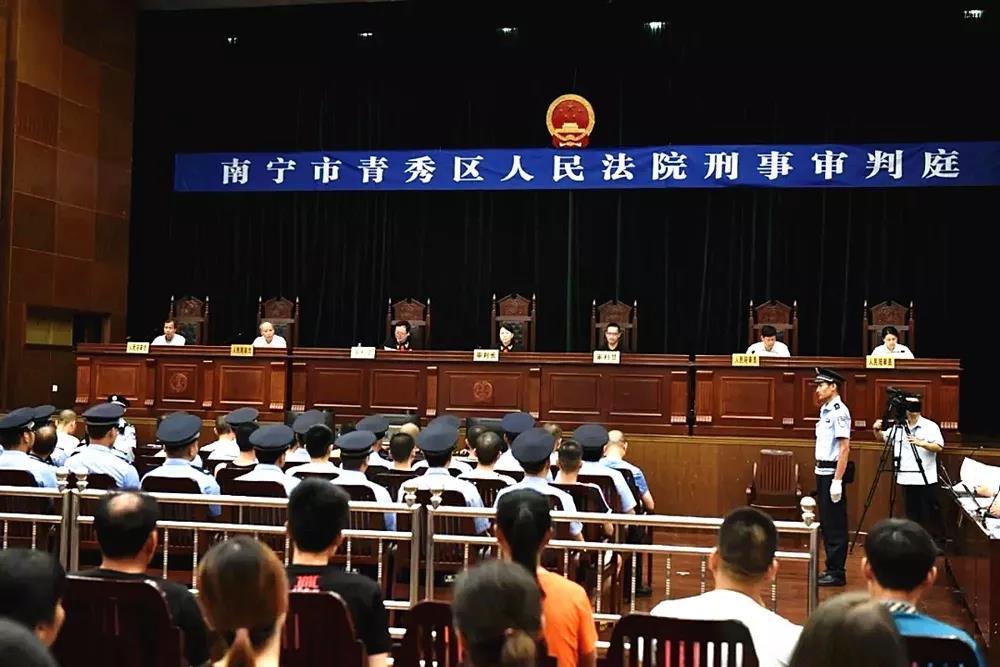 炫舞神兽萌萌在哪青秀区法院:涉及12项罪名,19名被告人出庭受审