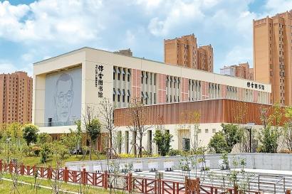 """叶珊宜 国内唯一傅雷主题图书馆开馆 开辟上海首家图书馆""""深夜书房"""""""