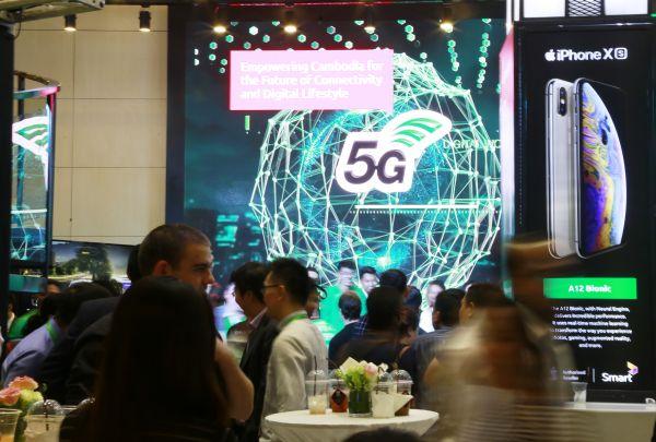 柬埔寨电信商:若没华为 这场5G