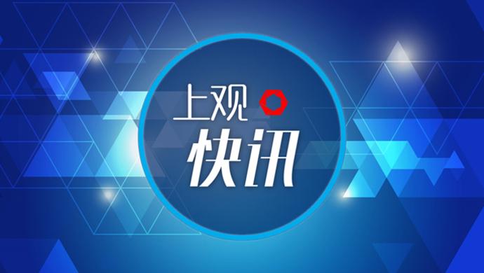 他色了网站 主持人在上海被抓,涉嫌非法经营证券、期货投资咨询业务犯罪