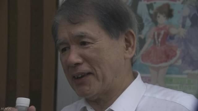 八田英明(NHK電視臺)
