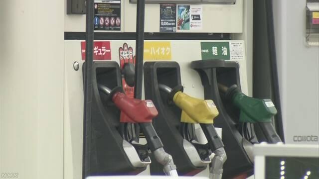 火災附近的加油站(NHK電視臺)