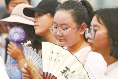 大航海时代4xp 上海今迎首个高温日 本周将持续高温后天预计达37摄氏度