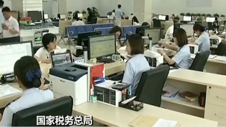 濮阳新闻网 国家税务总局:再取消25项税务证明事项