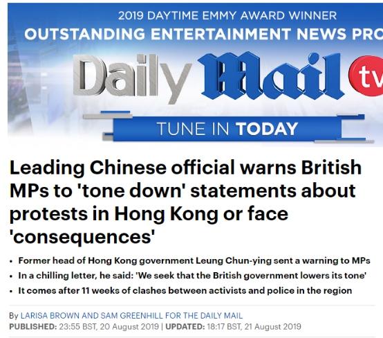 """佳丽红海滩秀比基尼 给英议员写""""恐吓信""""威胁收敛对港言论?梁振英辟谣"""