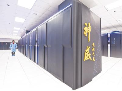 """安装在国家超级计算机无锡中心的""""神威·太湖之光""""。新华社发"""