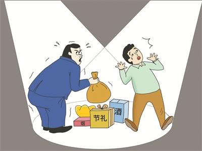 严防节日病_收送一起