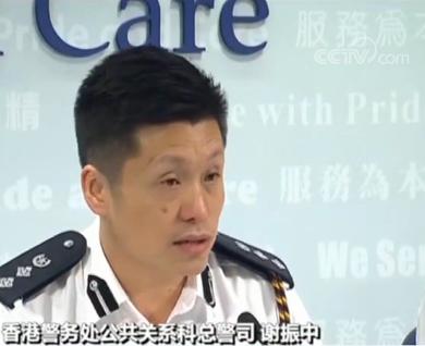 笑林广播电台 香港警方将推出10条反暴力报料热线