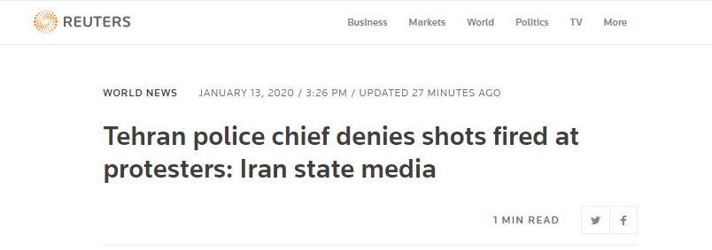 伊朗警察向示威者開火?德黑蘭警察局長:絕對沒有