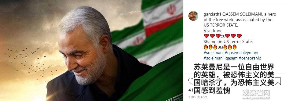 美社交媒體刪蘇萊曼尼的悼念帖 伊朗政府:無恥