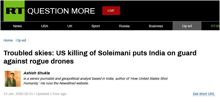 伊朗將軍蘇萊曼尼遭暗殺后 印度加緊維護領空安全