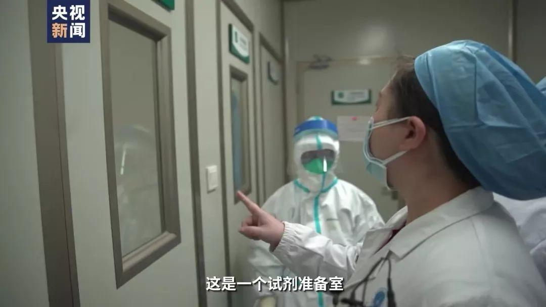 病毒检测分几步?记者探访武汉病毒核酸检测实验室