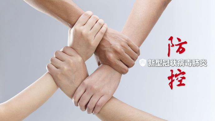 上海市红十字会开通捐赠通道,全力投入疫情防控工作之中