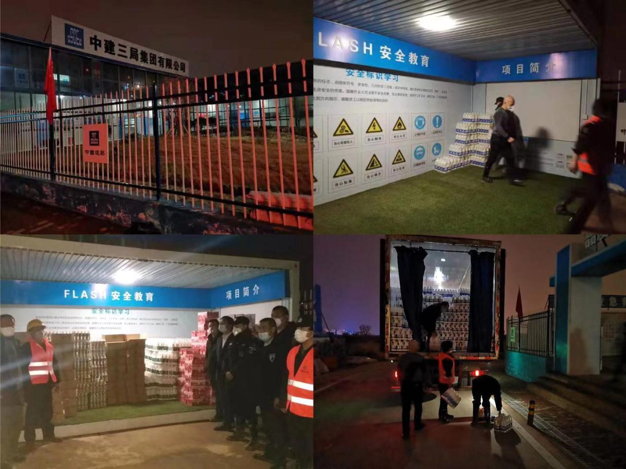 光明乳业补给物资送达武汉火神山、雷神山医院施工现场
