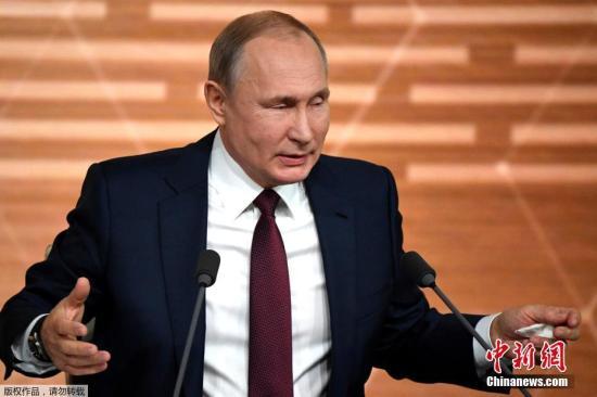 俄罗斯拍卖总统普京亲笔签名 以34万卢布价格成交