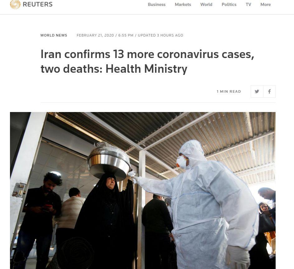伊朗的状况,很令人担忧