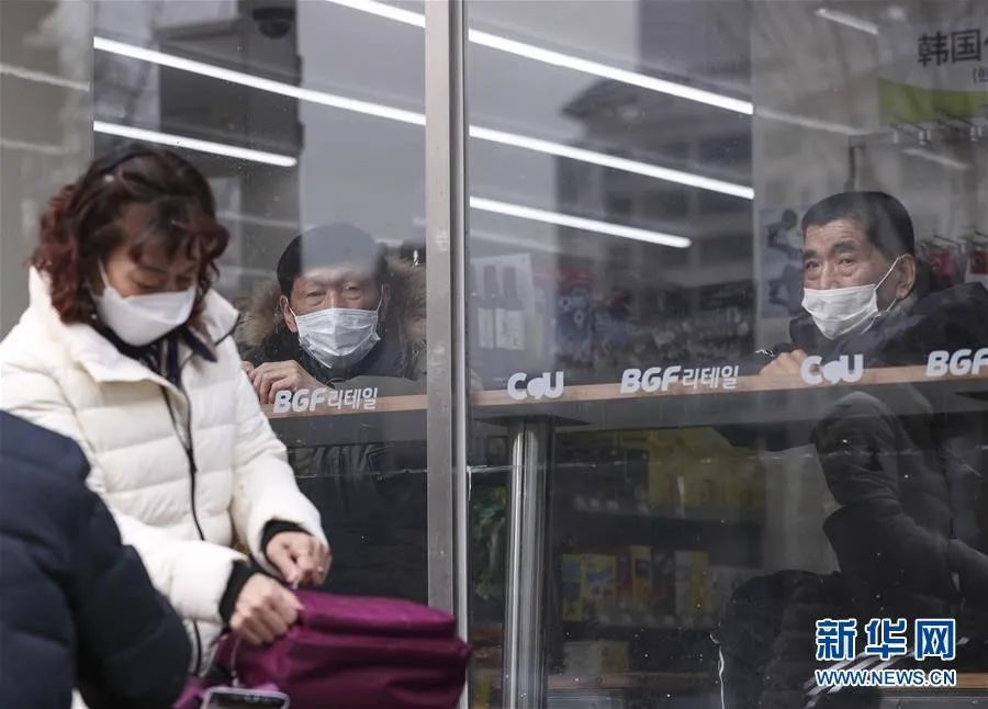 新增142例!韩国新冠肺炎确诊病例升至346例
