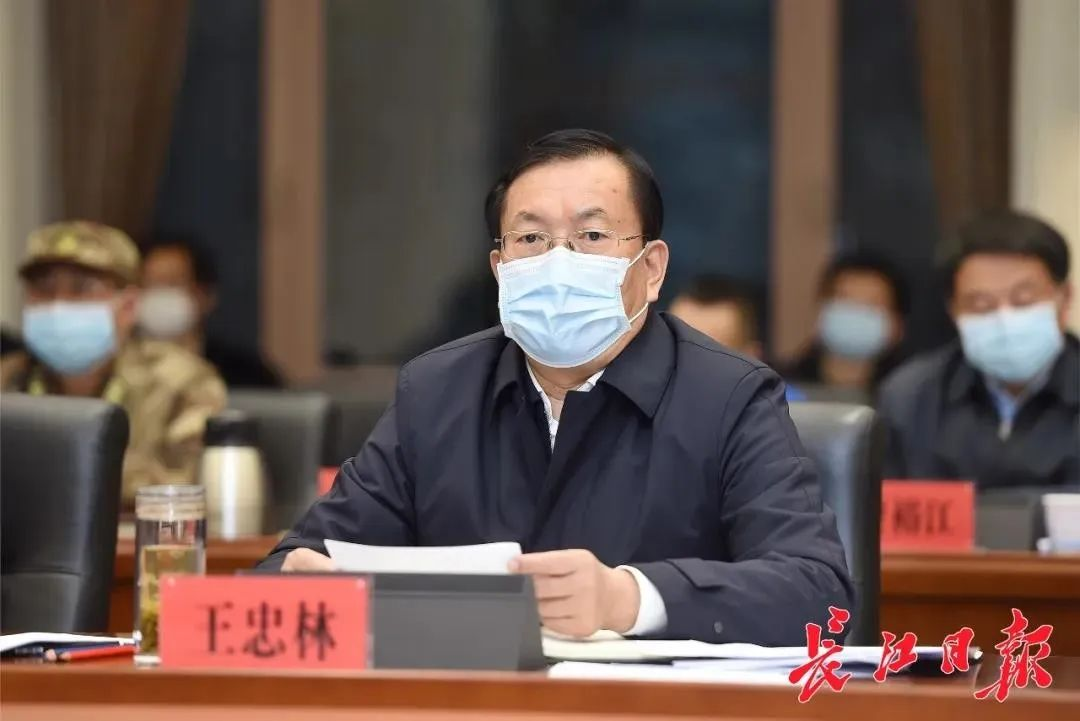 武漢市委書記王忠林:現在不允許我們慢吞吞地做了