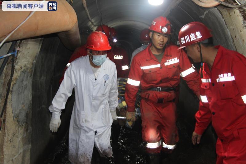 四川一处在建隧道垮塌 经176小时营救被困3人全获救