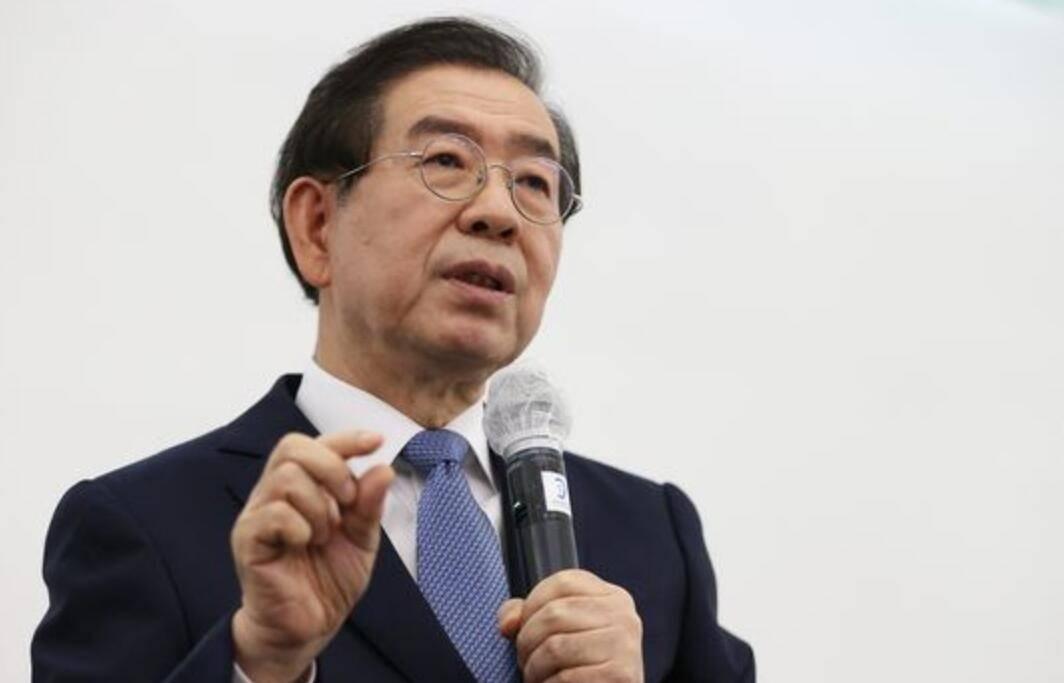 韩媒:首尔市长失联前一晚,被前秘书指控性骚扰